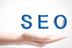网络推广技巧—SEO如何做好网站优化?