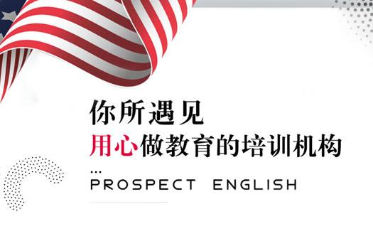 T&T club 日本顶级产品分