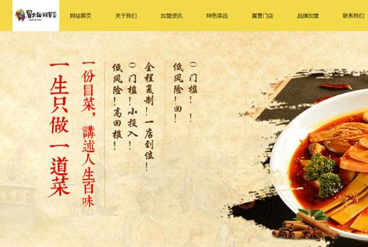 玮泰纺织英文网站