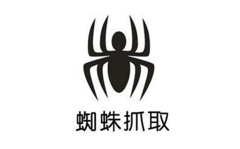 百度蜘蛛抓取模式有哪些?