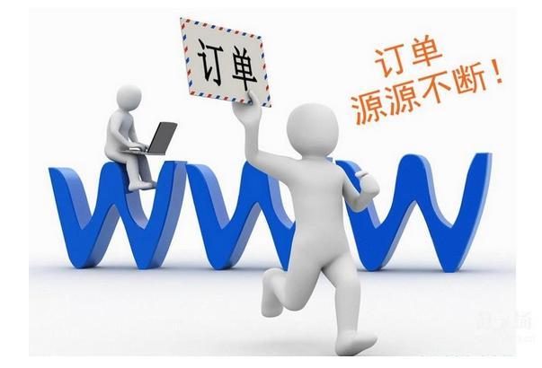 网站收录操作方法