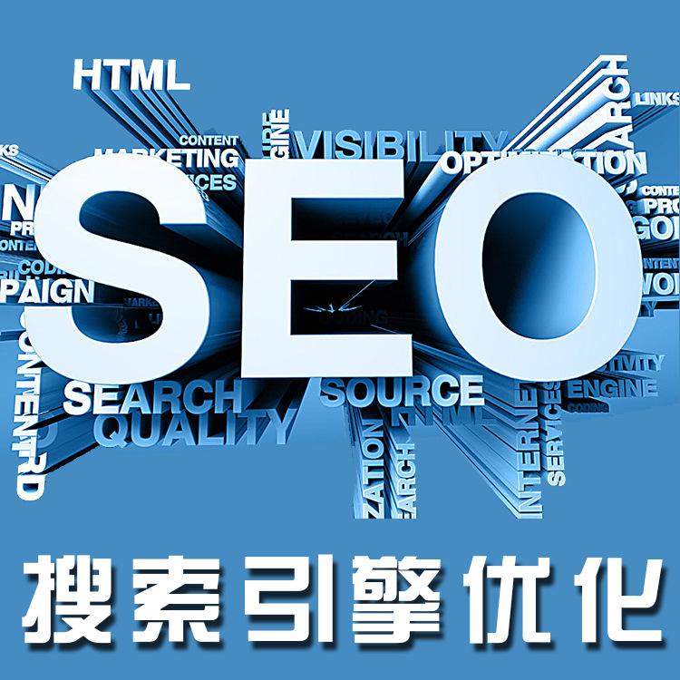 URL优化分析