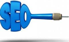成都SEO优化如何稳定网站排名至百度首页?
