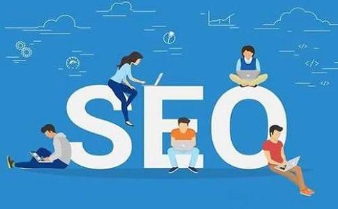 企业搜索引擎优化排名受哪些因素影响?