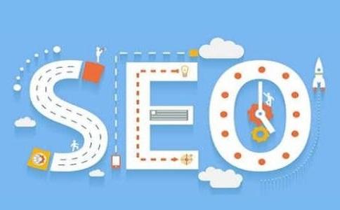 搜索引擎优化的方法有哪些?