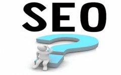 企业进行网站优化的好处是什么?