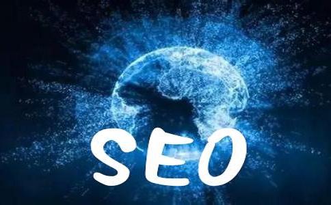 四川网站SEO营销推广如何获得流量呢?