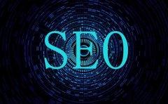 成都SEO优化如何提升网站收录?