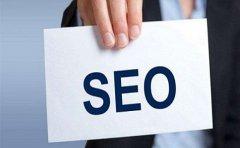如何做好网站seo优化呢?有哪些技巧?